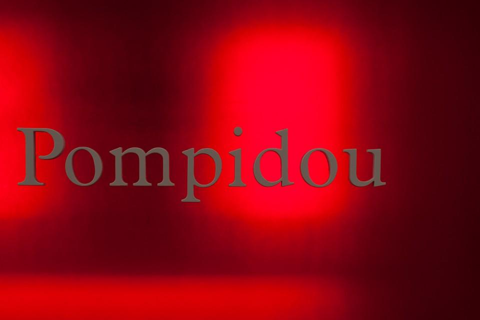 Librairie FLAMMARION du Centre Pompidou à Metz